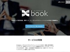 副業サービスx-book