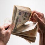 フリーランスは、助成金を使って有利に個人事業を立ち上げよう