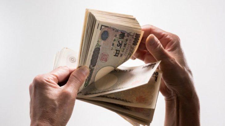 フリーランスと個人事業と助成金