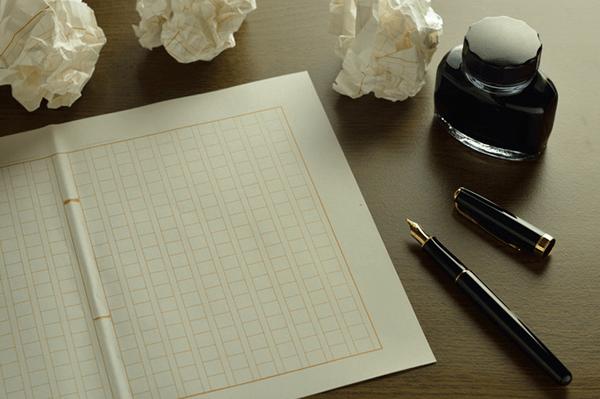 文字構成に関する専門用語