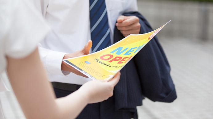 フライヤーとはどんな広告媒体?特徴とおすすめの印刷方法をご紹介
